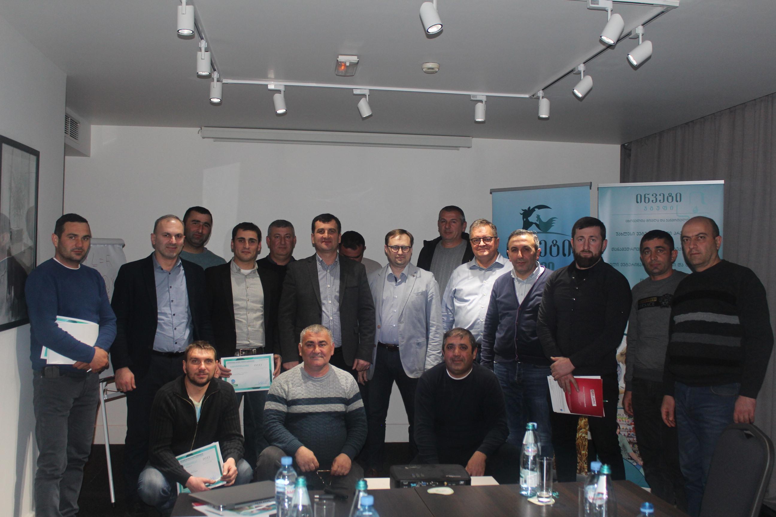 """Совместный семинар компаний """"Сева"""" и """"Биомин"""" с Invet Group"""