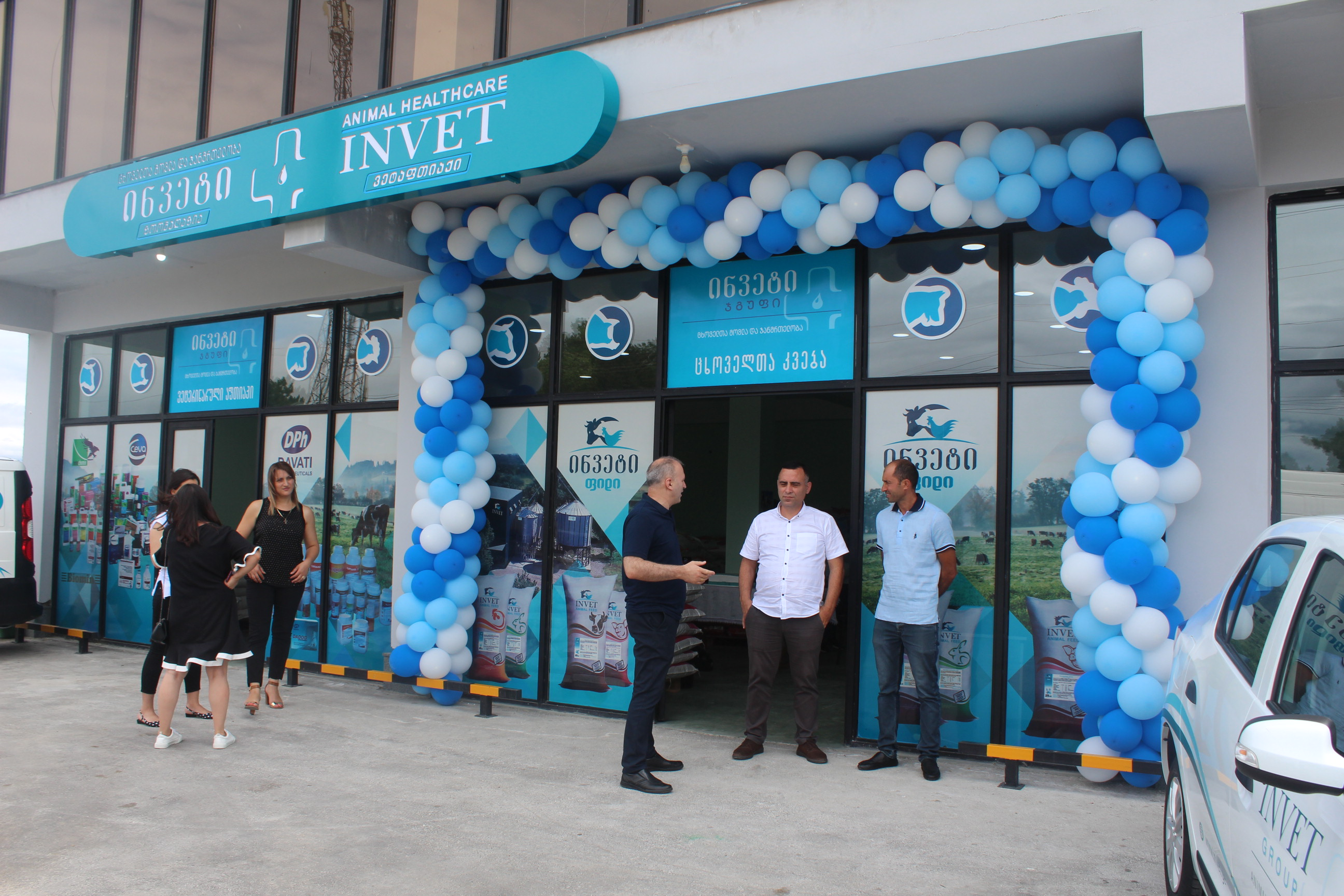 New Branch in Gori