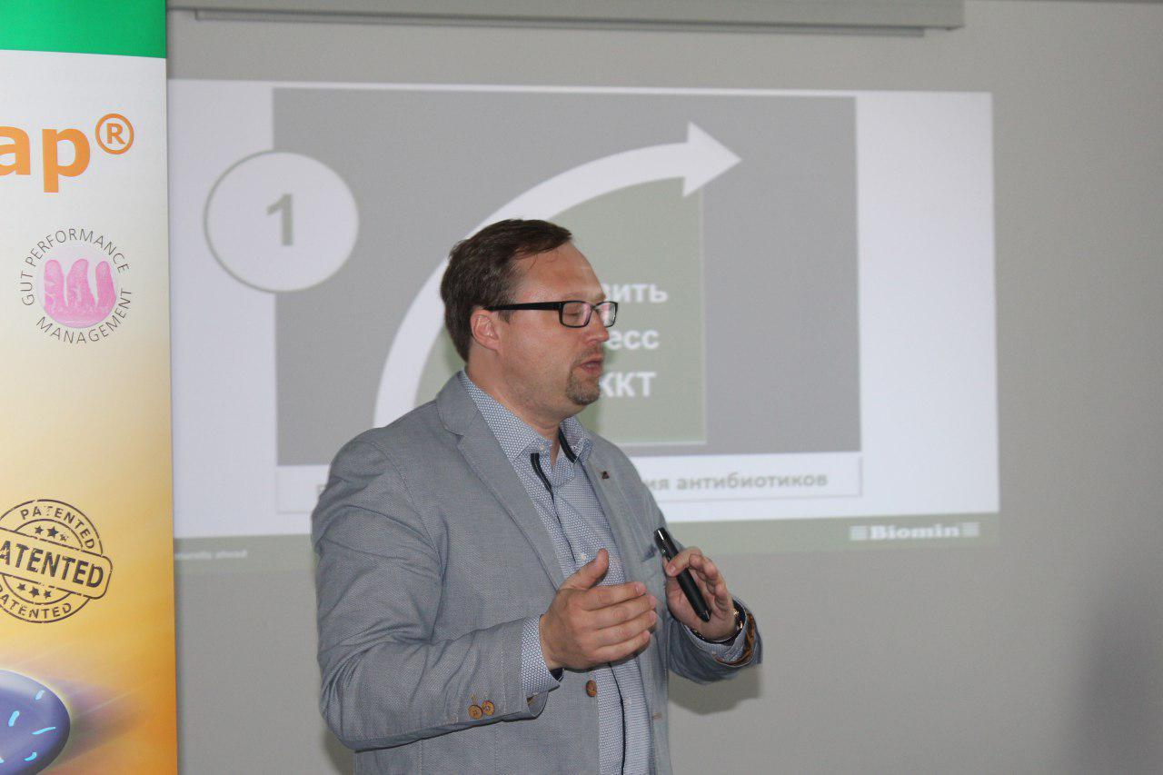CEVA & BIOMIN მეფრინველეობის საერთაშორისო  მასტერკლასი